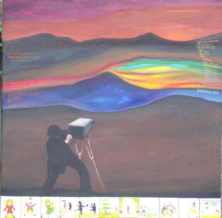 ZUGINSFELD 35 gemalt von Dietmar Moews, Berlin 2008, Öl auf Leinwand, 190/190cm