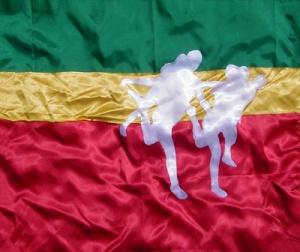 Sprint / Äthiopien, DMW 587.x.2, Seidenapplikation