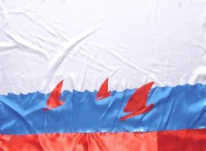 sportflagge_russland_windsurfen_g