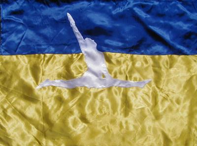 sportflagge_ukraine_bodenturnen