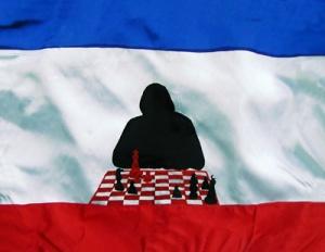 sportflagge_kroatien_schach