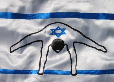 DIETMAR MOEWS SPORTFLAGGE Israel -Barrenturnen