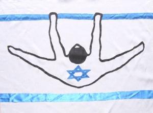 sportflagge_israel_barren_g