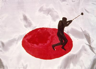DIETMAR MOEWS Sportflagge Japan / Hammerwurf
