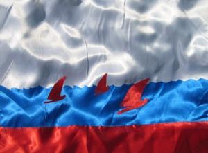 sportflagge_russland_windsurfen