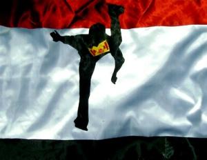 sportflagge_agypten_eiskunstlauf